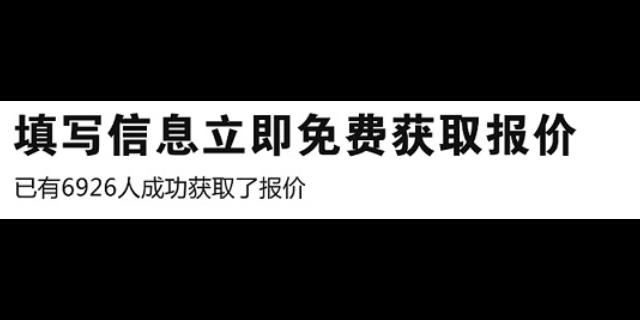 深圳老酒回收工廠 歡迎來電「醬香酒莊供應」