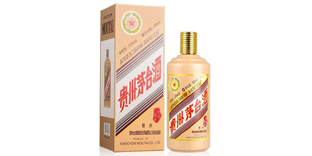 黑龙江老名酒收购多少钱一斤 诚信经营「酱香酒庄供应」