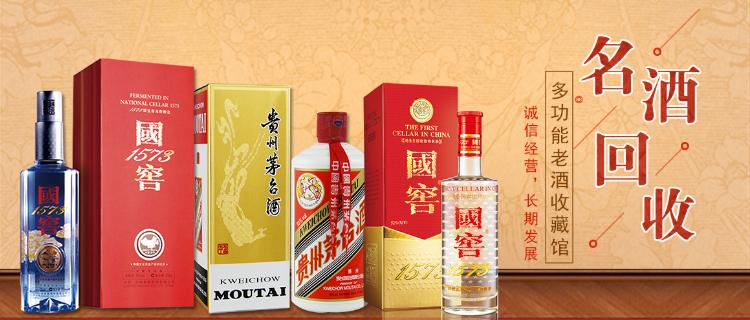 茅台行情价 服务为先「酱香酒庄供应」