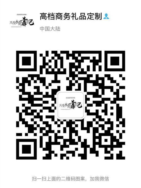 上海瑾源电子商务有限公司