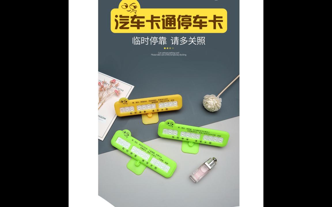 安徽新款福利禮品 來電咨詢「上海瑾源電子商務供應」