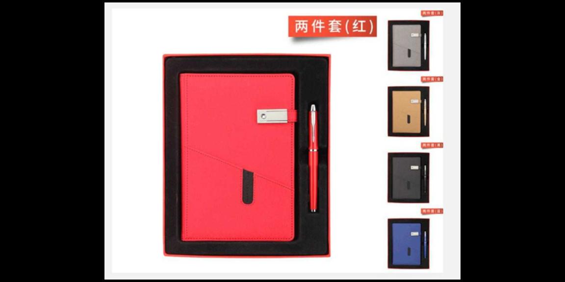 上海企业礼品哪些 真诚推荐「上海瑾源电子商务供应」