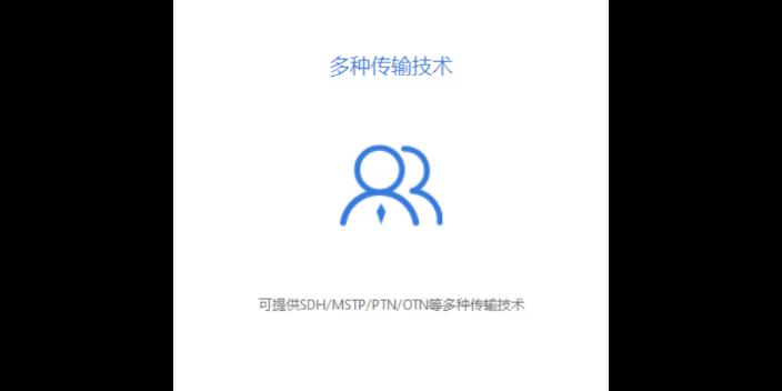 徐汇区国内SD-WAN值得推荐