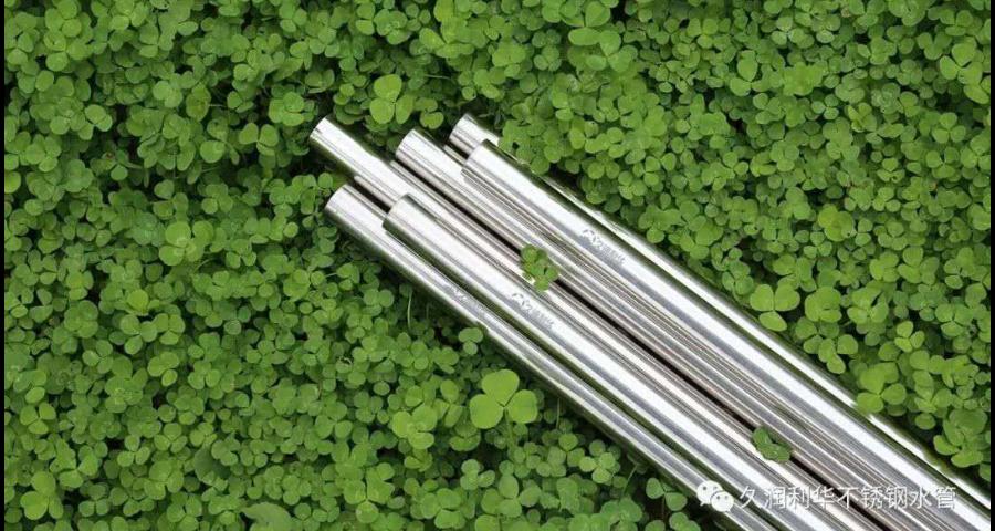 長寧區不銹鋼排水管銷售公司有哪些 值得信賴「上海開鼎實業供應」