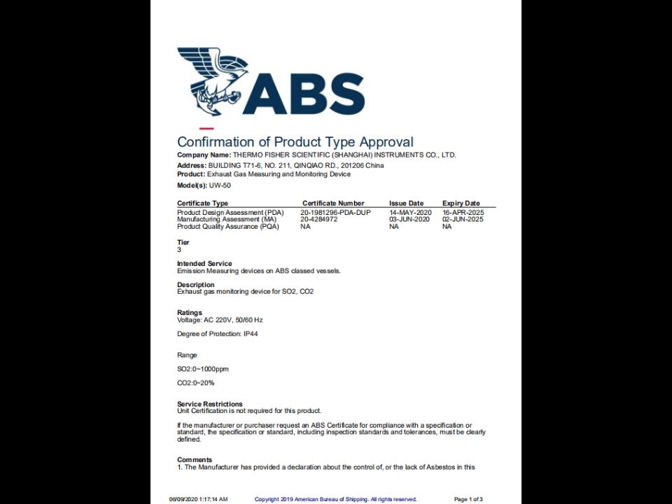 四川BV船级社认证费预算,船级社