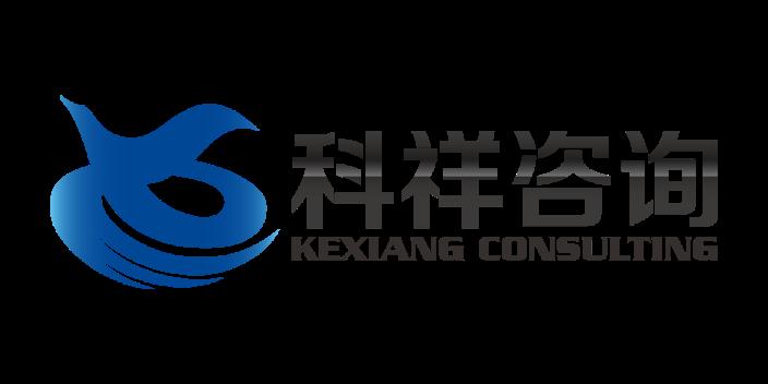 黃浦區RCS驗廠程序 信息推薦 上海科祥企業管理咨詢供應