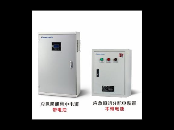 苏州智能应急照明疏散系统价格 来电咨询「上海科菲勒电气供应」