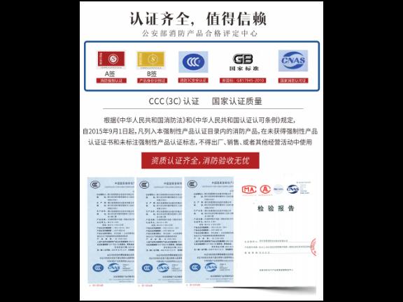 上海机房谐波保护器批发 创新服务「上海科菲勒电气供应」