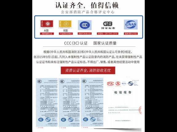 单相A型应急照明集中电源 来电咨询「上海科菲勒电气供应」