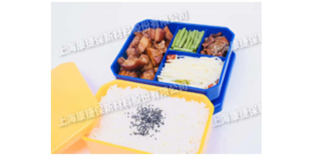 北京好看的保温餐盒以客为尊 创造辉煌「康捷保供」
