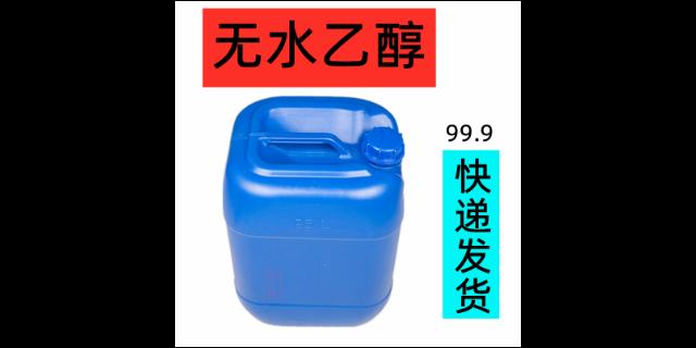 杭州無水乙醇誠信為先