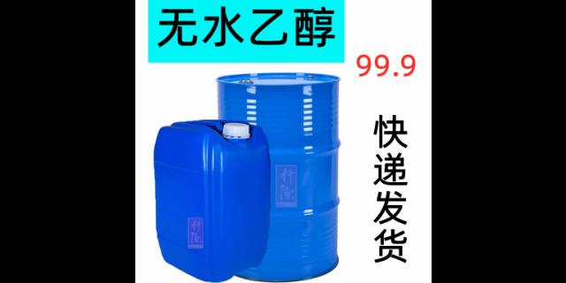 麗水無水乙醇價格合理 服務至上「上??坡』す?>                     </dt>                     <dd>                         <p class=
