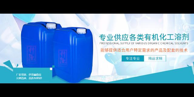 麗水無水乙醇價格合理,無水乙醇