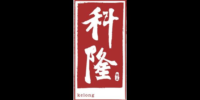 正规无水乙醇供应商家 诚信经营「上海科隆化工供应」