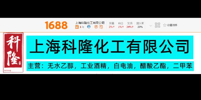 宁波品质石油醚 服务至上「上海科隆化工供应」