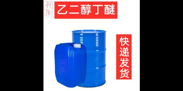 北京有口碑的防白水乙二醇單丁醚 歡迎來電「上海科隆化工供應」