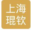徐匯區市場軟件銷售制品價格 琨欽信息科技供應