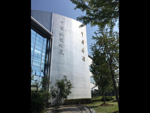 深圳3C免办哪家好 来电咨询「上海卡斯柏国际物流供应」