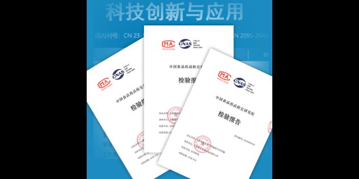 成人免疫細胞儲存「上海坤愛生物科技供應」