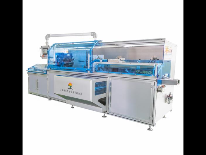 茂名KY-300ZH自动装盒机批量定制,自动装盒机