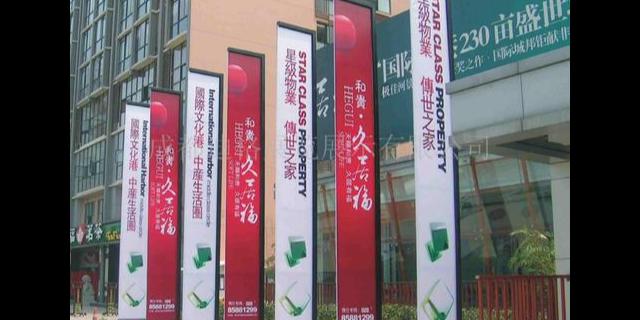 嘉兴光纤数据广告制作服务应用 贴心服务「上海阔浦信息科技供应」