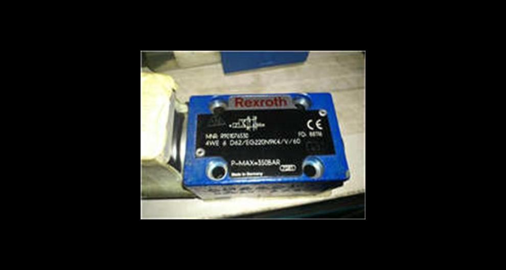 静安区液压泵生产线,液压泵