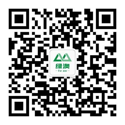 上海绿澳新材料科技有限公司