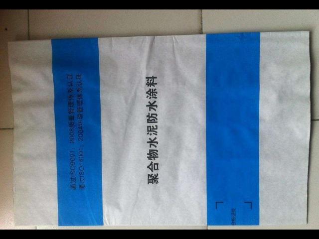 陜西環保牛皮紙袋加工 服務為先「巒彩包裝制品供應」