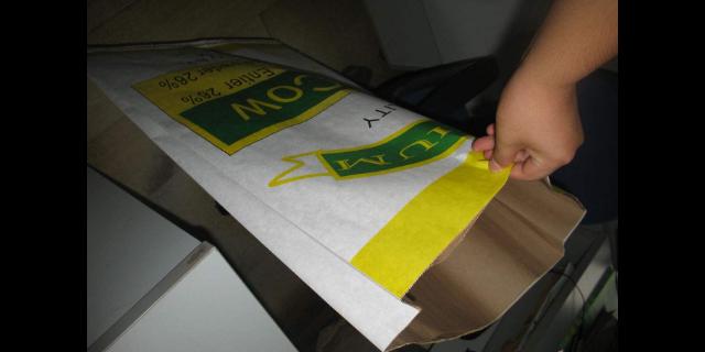 上海多層牛皮紙縫底紙袋公司 歡迎咨詢「巒彩包裝制品供應」