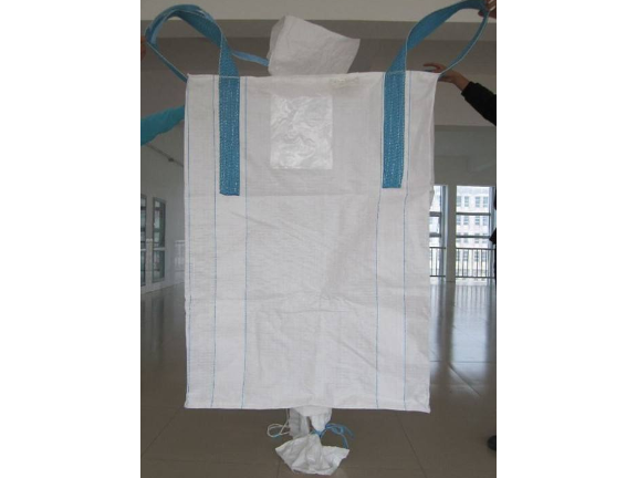 杭州集装袋吨袋厂家定做 欢迎咨询 峦彩包装制品供应