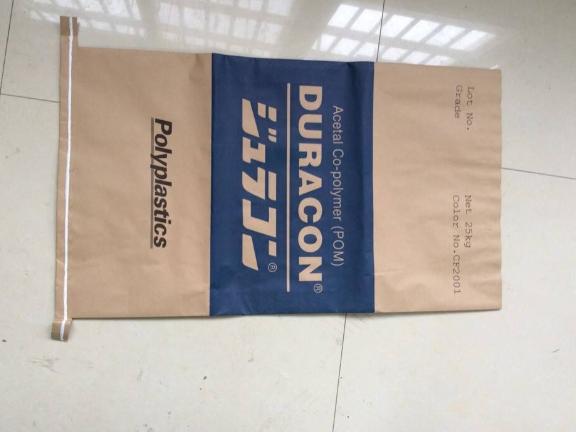 广州集装袋吨袋定制批发公司 来电咨询 峦彩包装制品供应