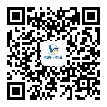 上海勞夫冷凍機有限公司