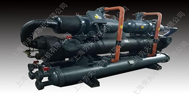 湖北供應螺桿式冷水機組質量保證