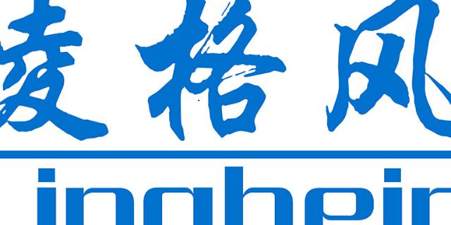 金坛区使用冷冻式干燥机信息推荐「 凌格风(上海)气体技术供应」