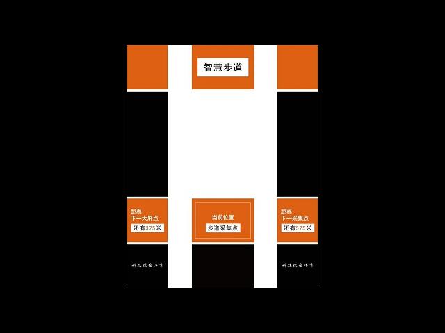浙江智能跑道价格 诚信互利「上海领感科技供应」