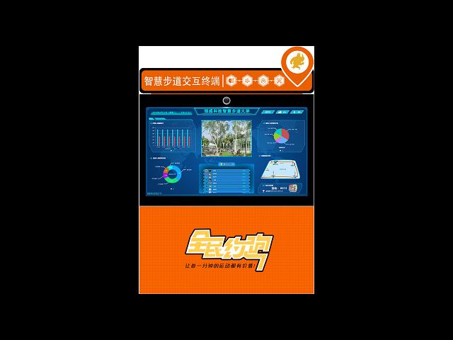 江苏智慧身高柱定♀制厂家 值得信赖「上海领快三权威投注平台登陆感科技供应」