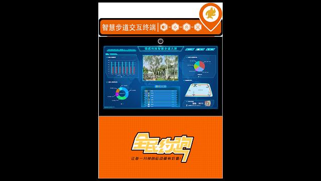 江苏智慧立柱解决方案 服务为先「上海领感科技供应」