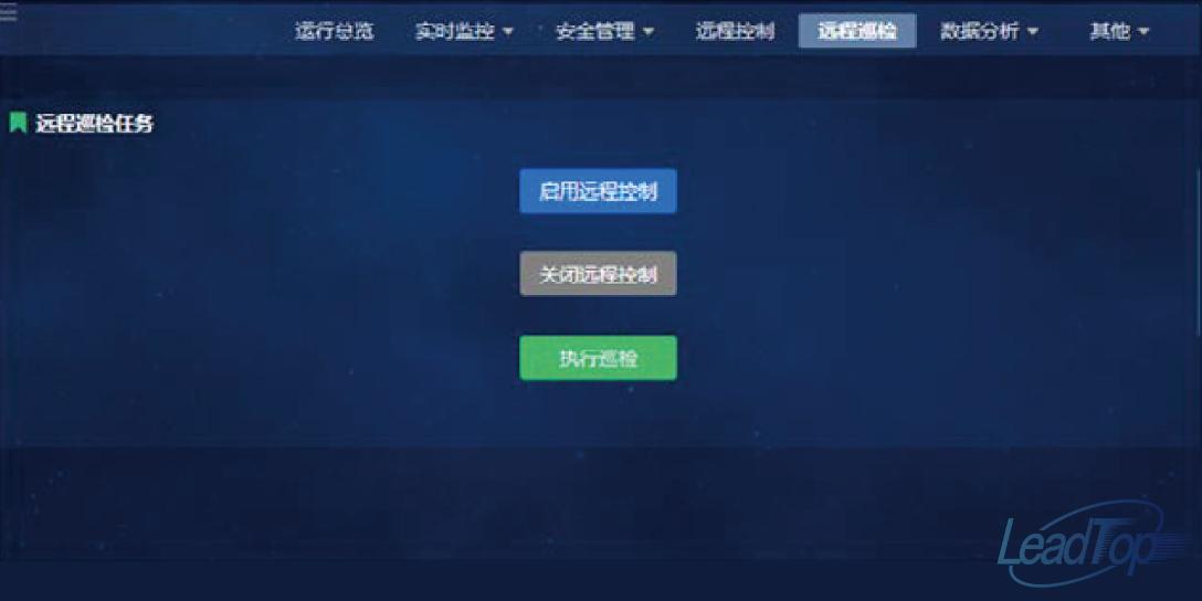 专业智慧供排水系统远程维护「上海利拓电气供应」
