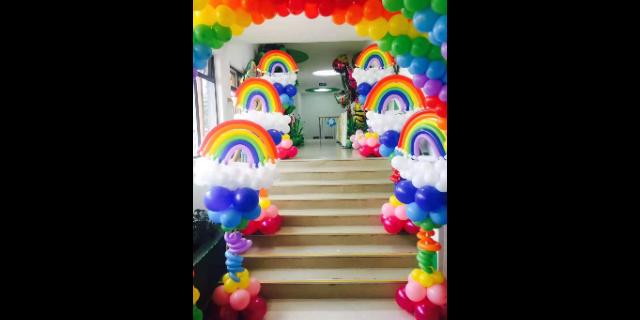 上海展厅气球定制「上海荔雅贸易供应」