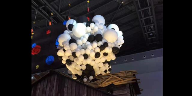 年會氣球裝飾公司「上海荔雅貿易供應」