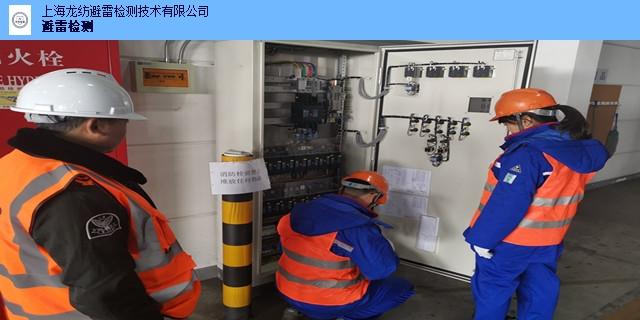 金山區避雷檢測加盟 服務至上「 上海龍紡避雷檢測技術供應」