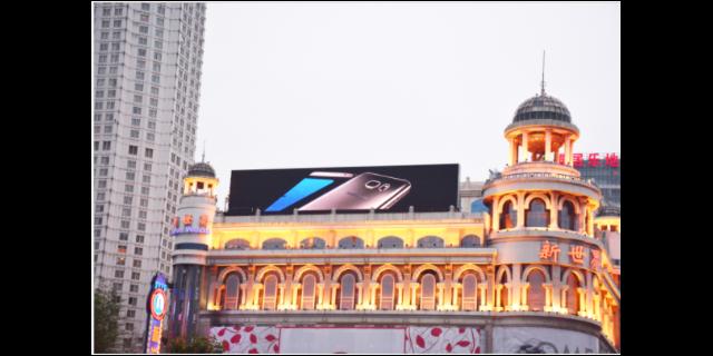 浙江户外室外全彩显示屏价格比较「上海蓝谱智能科技供应」
