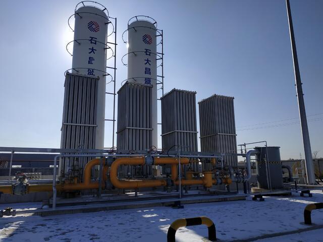 黄浦区工程加热器价格表格 欢迎咨询「上海凌瑞新能源科技供应」