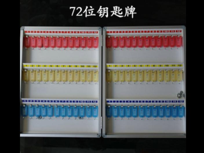 上海进口钥匙资产管理箱怎么样