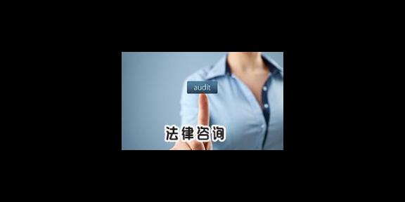 浦東新區遺產繼承糾紛訴訟 李群律師供應