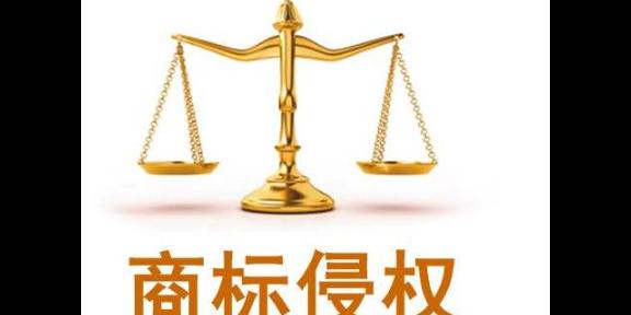 上海婚姻家庭纠纷打官司 李群律师供应