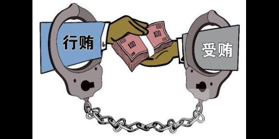 浦東新區交通肇事刑事辯護收費,刑事辯護