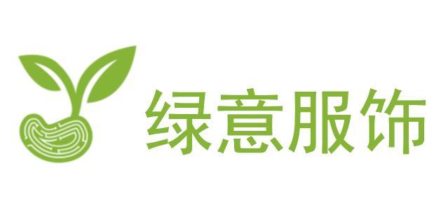 上海校服polo衫「上海绿意服饰供应」