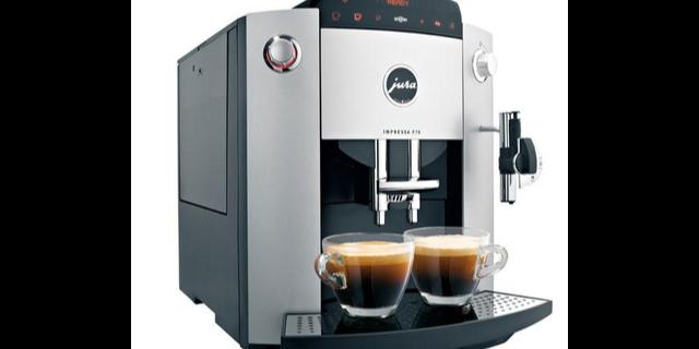 普陀区高产咖啡机租赁认真负责