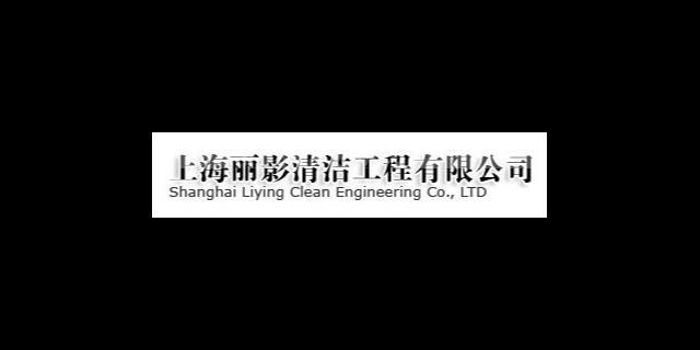 黄浦区质量城市绿化服务商销售,城市绿化服务商